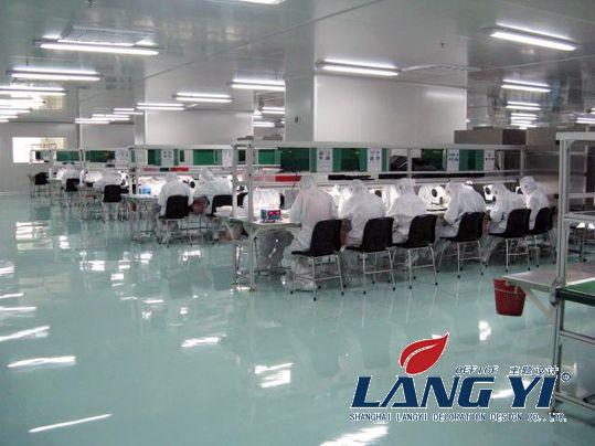 净化车间工程|净化车间工程案例,上海办公室广东11选5走势图下载公司