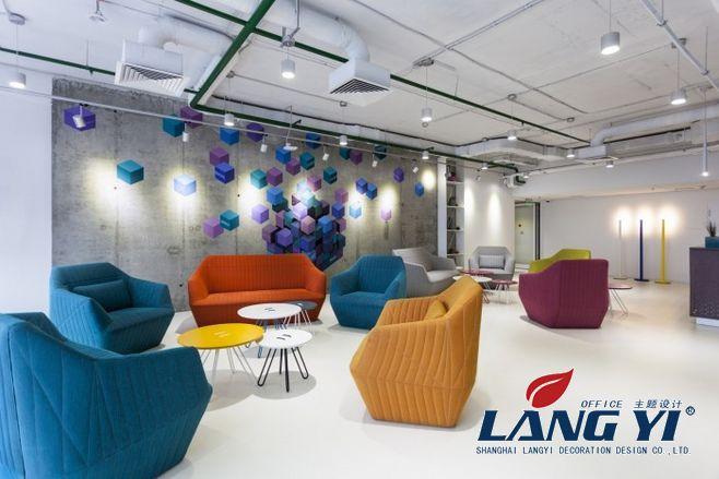 办公室广东11选5走势图下载案例,上海办公室广东11选5走势图下载公司