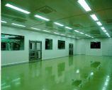 车间广东11选5走势图下载|生产车间效果图